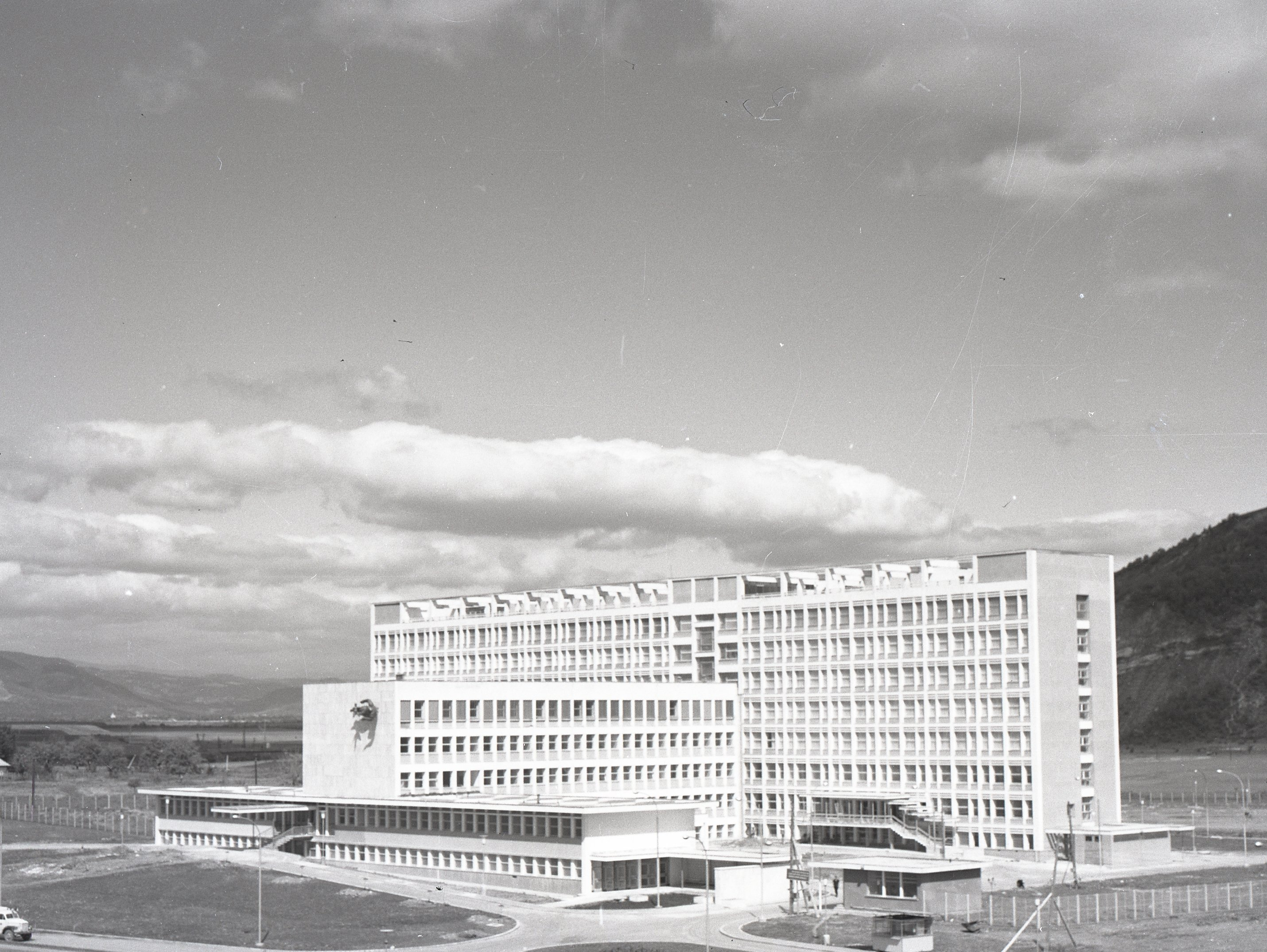 spital pentru vedere)
